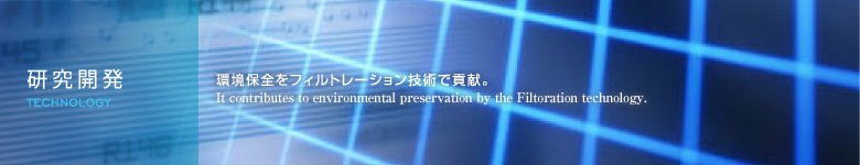 Technology  Contributing to environmental preservation using filtration technology.